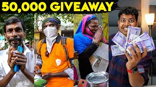 ₹50,000 Tips - Huge Cash Giveaway to Strangers - Irfan's View