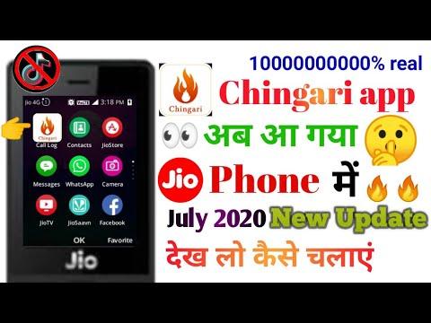 Download Jio Phone Me Chingari App Kaise Chalaye. Jio Phone New Update Today.How to use