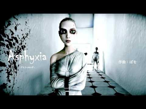 13拍子 Asphyxia アスフィキシア オリジナル曲・インスト・変拍子