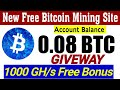 New free bitcoin mining site 2020 🔥 and free 1500 Gh/S ...
