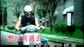 Jay Chou- Go Back To The Past [Hui Dao Guo Qu] W. Lyrics