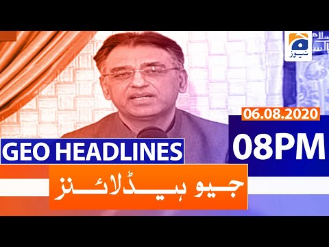 Geo Headlines 08 PM   6th August 2020