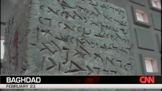 Iraq museum reopens