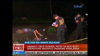UB: Umano'y drug pusher, patay sa buy-bust operations matapos umanong manlaban