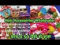 हेयर क्लिप,हेयर बैंड 0.50पैसे से Ladies,Kids Hair Accessories Wholesale Market In Delhi Sadar Bazar