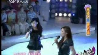 20120824《星光现场》赤道2&曹启泰3