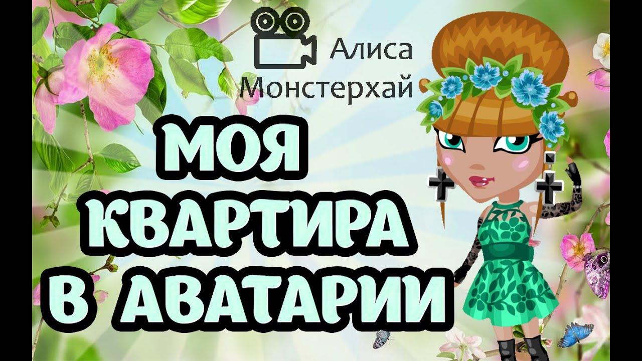 Муз городская больница 3 советская
