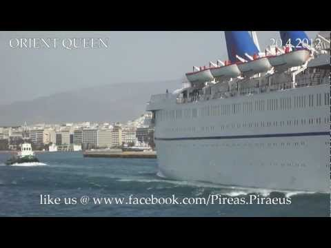 ORIENT QUEEN (now LOUIS AURA) departure from Piraeus Port