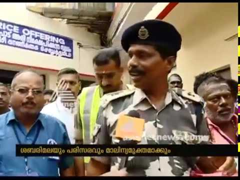 'Punyapoongavanam' Clean Sabarimala project started at Sabarimala