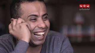 مسلسل الدلال | مع صلاح الوافي ومحمد قحطان | الحلقة 2