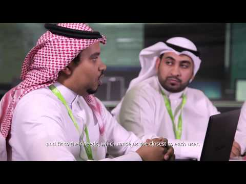Zain Telecom - Saudi Arabia