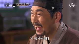 박지원, 청나라 유학갔다가 거지꼴로 돌아오다?! 청에서 무슨일이?! thumbnail