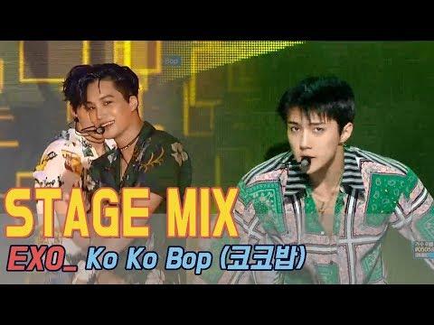 [60FPS] EXO - Ko Ko Bop 교차편집(Stage Mix)