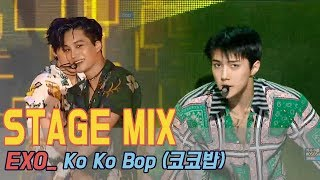Video [60FPS] EXO - Ko Ko Bop 교차편집(Stage Mix) download MP3, 3GP, MP4, WEBM, AVI, FLV Agustus 2017