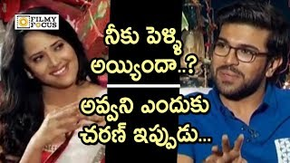 Anchor Anasuya Double Meaning Question to Ram Charan about Romantic Scenes in Movie : Unseen Video