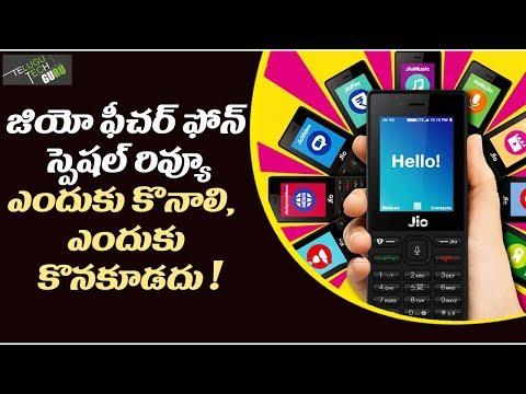 Jio Phone review Reasons Why You Should Buy Should Not Buy - Telugu Tech Guru