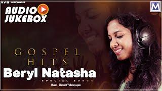 Beryl Natasha Special Gospel Songs - Audio Jukebox   Tamil Christian Songs   Music Mindss Thumb