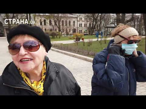 Как киевляне относятся к продлению карантина. Опрос «Страны»
