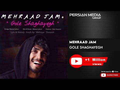 Mehraad Jam - Gole Shaghayegh ( مهراد جم - گل شقایق )