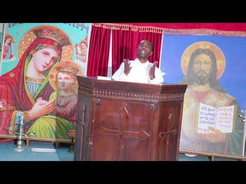 """""""እቲ ዝተወልደ ንጉሥ ኣይሁድ ኣበይ ኣሎ"""" (ማቴ 2፡1) Eritrean Orthodox Tewahdo Church 2021 New Sbket by መም. ብርሃነ በየነ"""