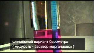 как сделать барометр из бутылки