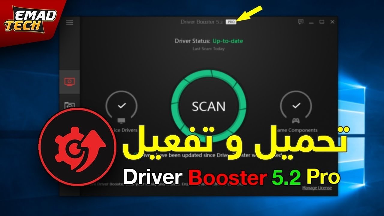 driver booster 5 license code