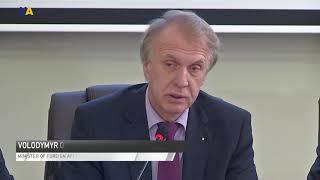 Ukrainian Politicians Arrange Roundtable to Dissuss Russia's Aggression in Azov Sea