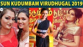 Sun Kudumbam Virudhugal 2019 : Deivamagal Sathya and Anniyar ReUnion | Sun TV | LittleTalks