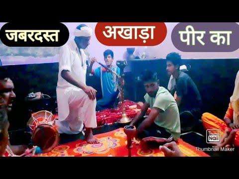 Download Sabal Singh Bawri Akhada