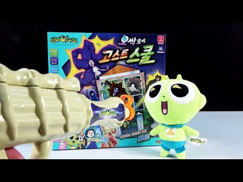 [With Kids]Sinbi Apartment Animation Ghost School Shooting Game Arcade Play With Nerf Gun Strongarm - 동영상