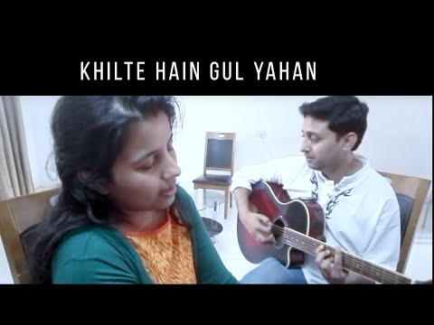 Khilte Hain Gul Yahan - Hricha n Chinmoy - Pune Diaries