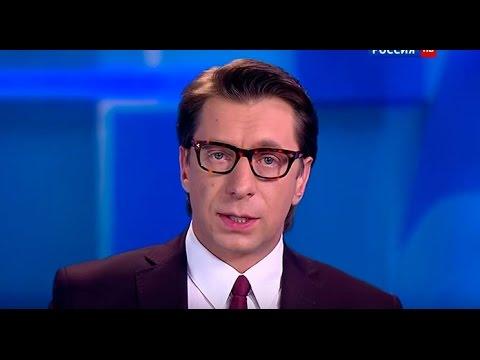 Скрытая реклама девелопера в новостях Вести-Москва