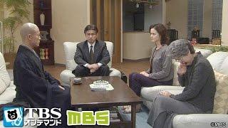 白血球のコントロールが悪くなり、疲れやすくなってきた木里子(小田茜)。...
