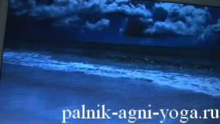 ОКЕАН. palnik-agni-yoga.ru(, 2011-06-20T07:56:19.000Z)