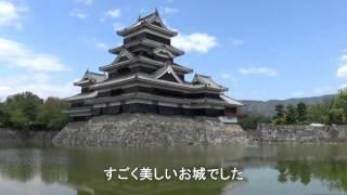 2016年4月30日から5月2日まで長野県松本市と上高地に行って来...