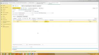 видео MES = автоматизация бизнес-процессов