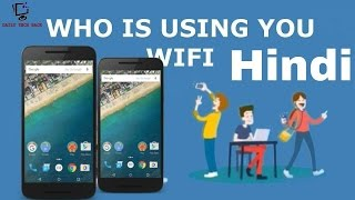 how to check who is connected to my wifi   fing network tools on android mac   how to block device