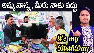 VikramAditya's Parahitha at Old Age Home | Join Me In Serving The Needy | VikramAditya