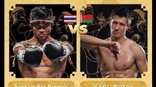 Buakaw Por Pramuk vs Hurkou Vitaly - Tha...