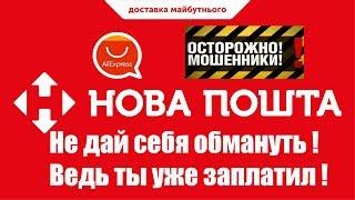 видео Почта SF Express: отзывы | MnogoZnanie.ru // Хочешь много знать?.. Заходи!