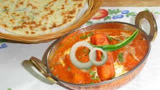 north indian curry recipe