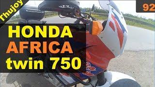 Хонда африка твин 750 обзор мотоцикла Honda africa twin 750