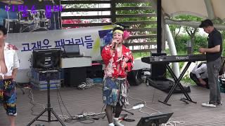 나팔수품바   온양공연  이번엔 노래 입니다요  1. …