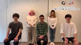 劇団TEAM-ODAC x 五反田タイガー