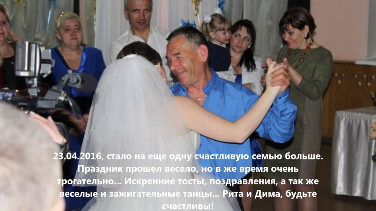 Тамада свадьба тосты поздравления фото 583