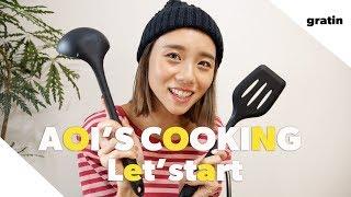 【手作り料理】アオイ's クッキング!グラタン編
