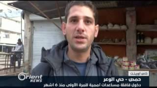الروس يقصفون جيش سوريا الجديد المدعوم أميركياً في التنف، هل بدأ الاشتباك الروسي الأميركي؟
