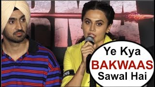 Taapsee Pannu Gets ANGRY On Reporter For Trying To INSULT Her At Soorma Trailer Launch