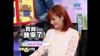 2012.11.22 娱百 Hebe & Selina Kiss