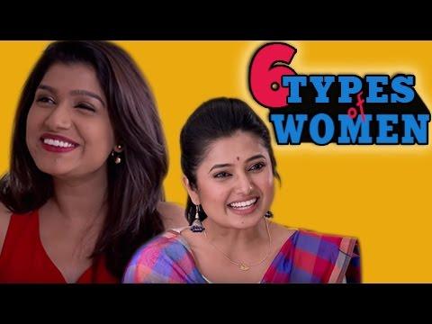 6 Types Of Women We See In ZEE MARATHI Serials | Women's Day Special 2017 | Rajshri Marathi